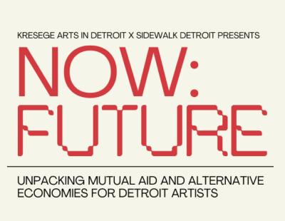 NOW:FUTURE ARTIST SUMMIT